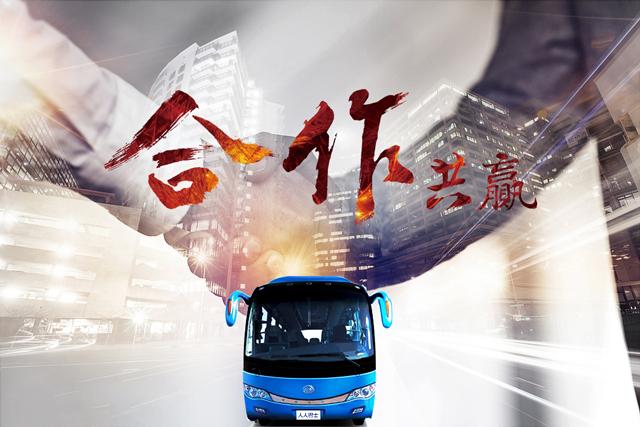 租车网_人人巴士包车